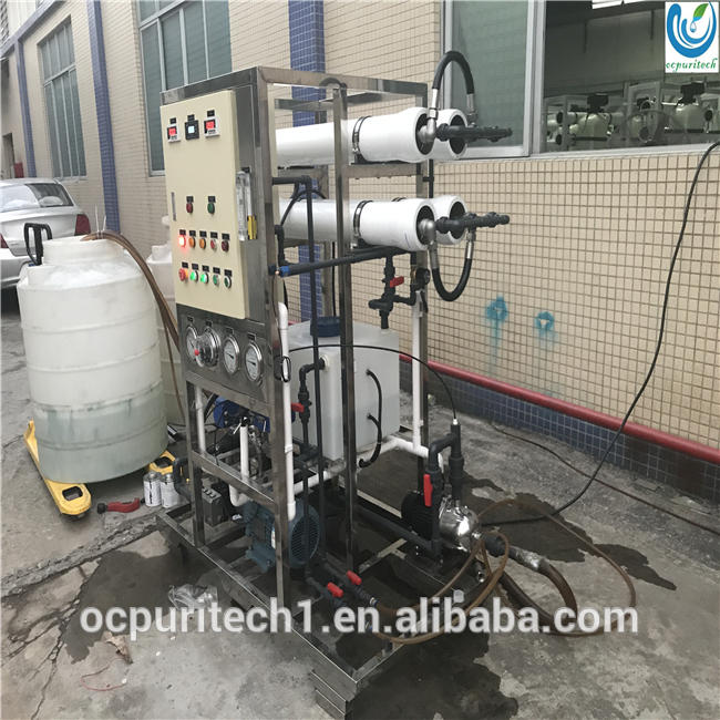 Wholesale industrial sea water reverse osmosis water purifier plant