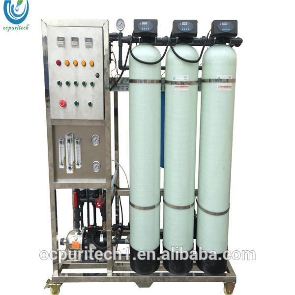 500gpd ro system water purifier pump motor ro purifier