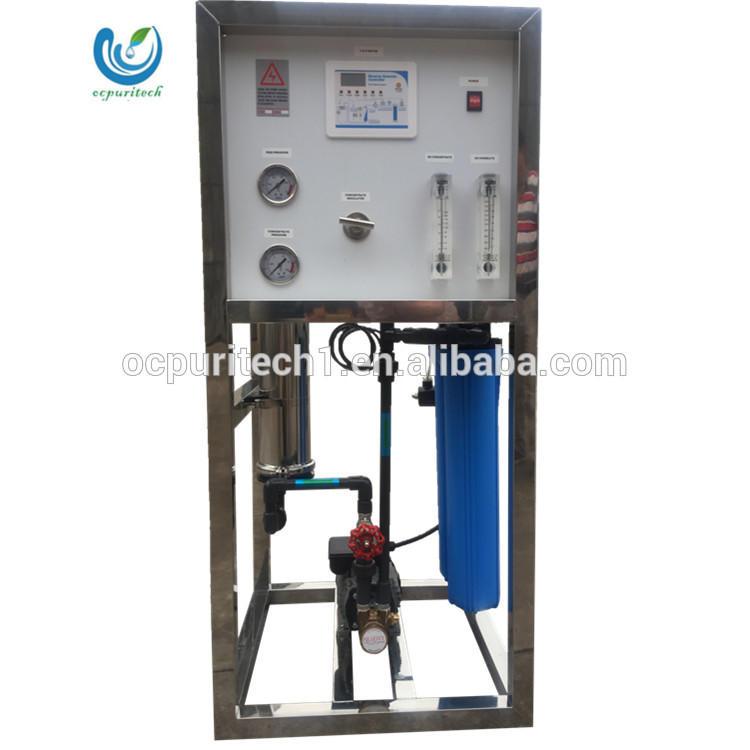 125LPH 800GPD Rotary Vane Pump Small RO water treatment plant