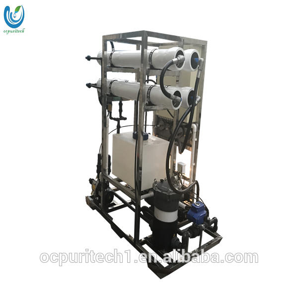 mobile borehole water treatment chemicals alum plant machine with FRP tanks