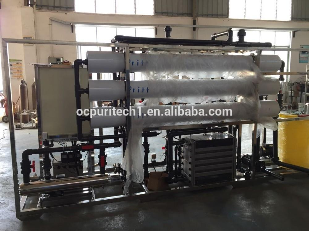 industrial reverse osmosis system water treatment plant for sale