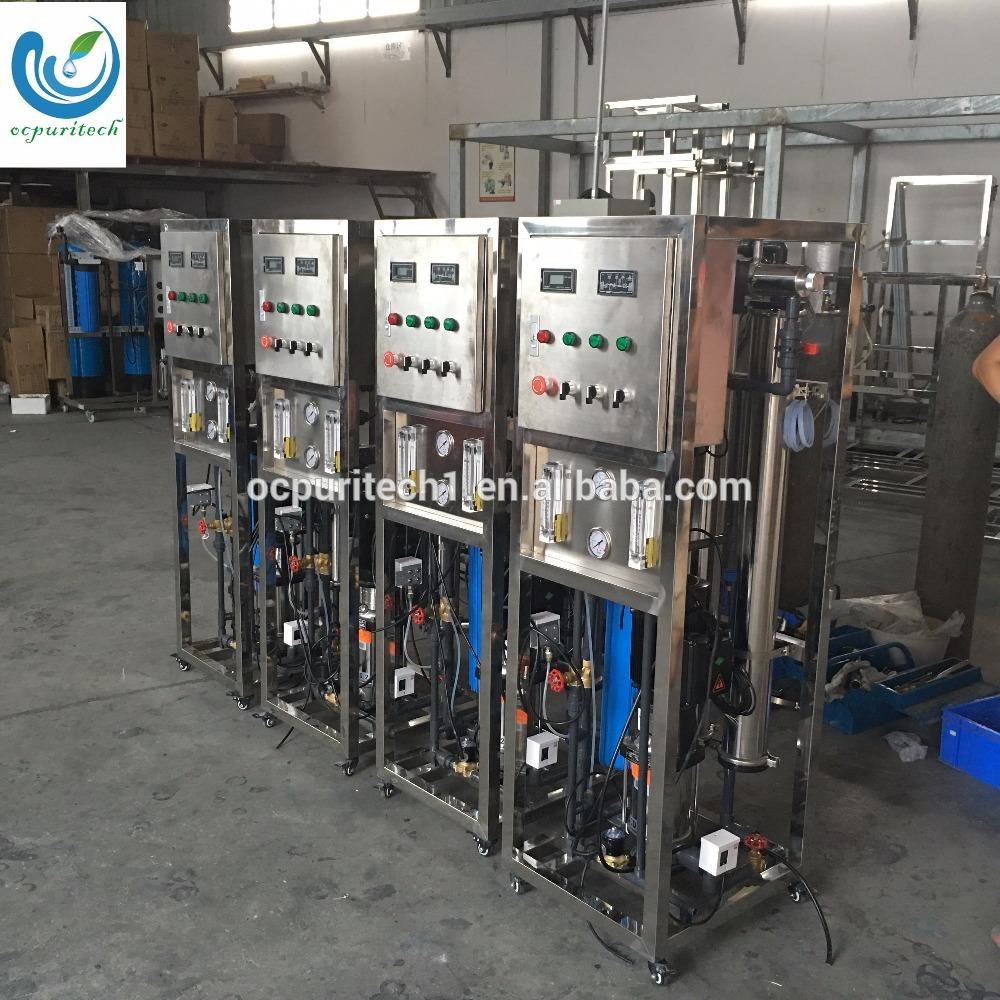 3000GPD (500LPH )reverse osmosis water purification system