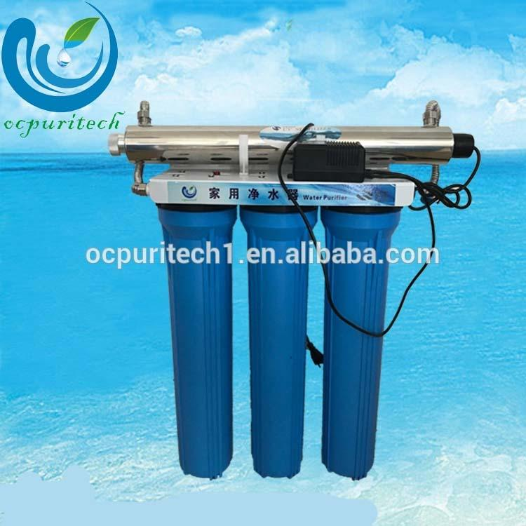 Commercial PP+UDF+CTO+UV water filter equipment purifying machine price