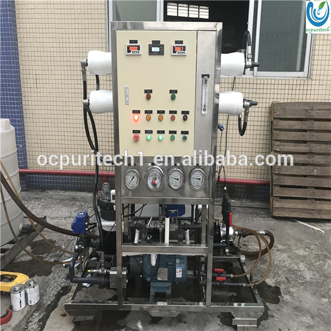 Industrial seawater ro system water plant price for 10000 liter