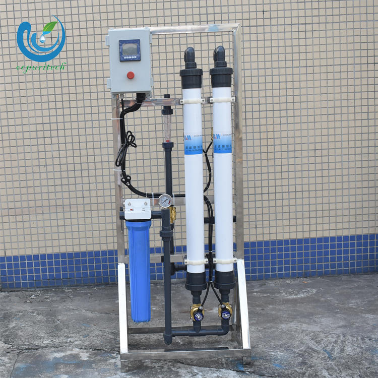 Enzymes 500lph waste water treatment equipment plant price for Africa