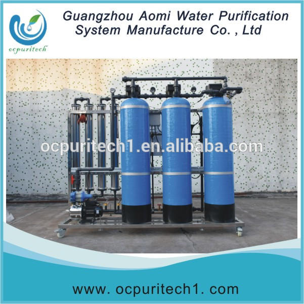 factory small water treatment plant for sale