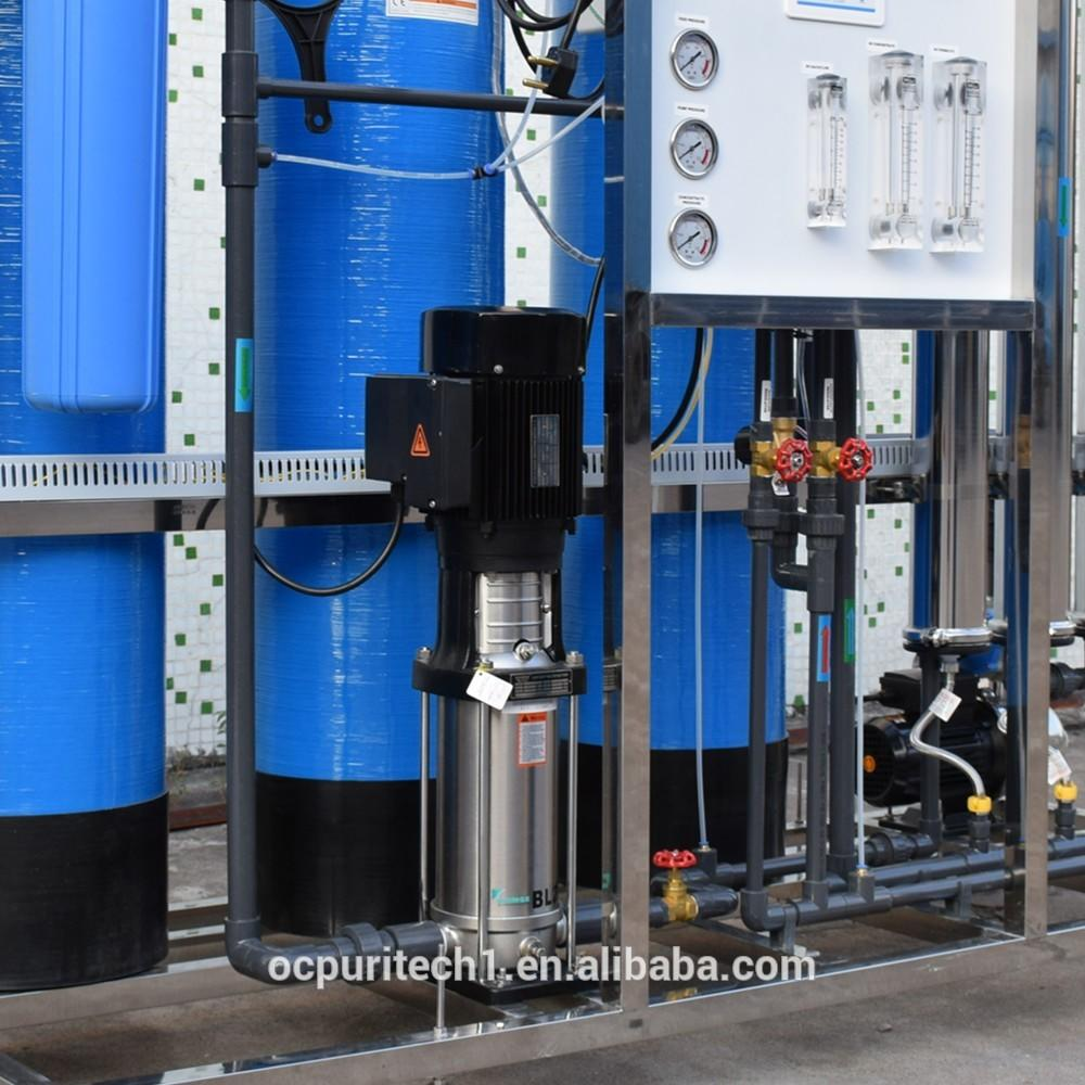Cosmetic/industry RO water purifier/water treatment plant and machine can be OEM