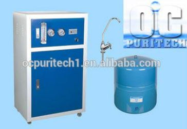 Cabinet type 200GPD-800GPD commercial water purification system manufacturer