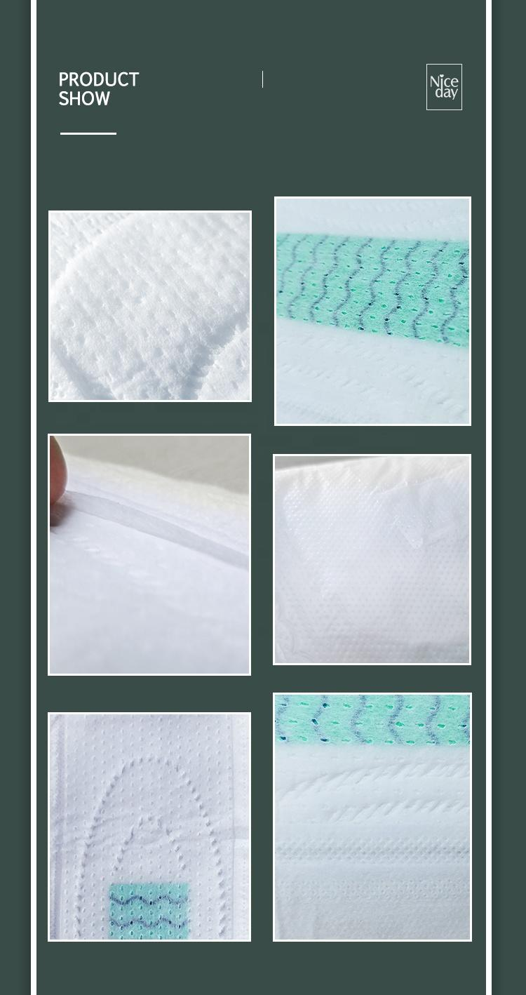 Day use disposable regular best anion and magnetic chip sanitary pads for women in stock