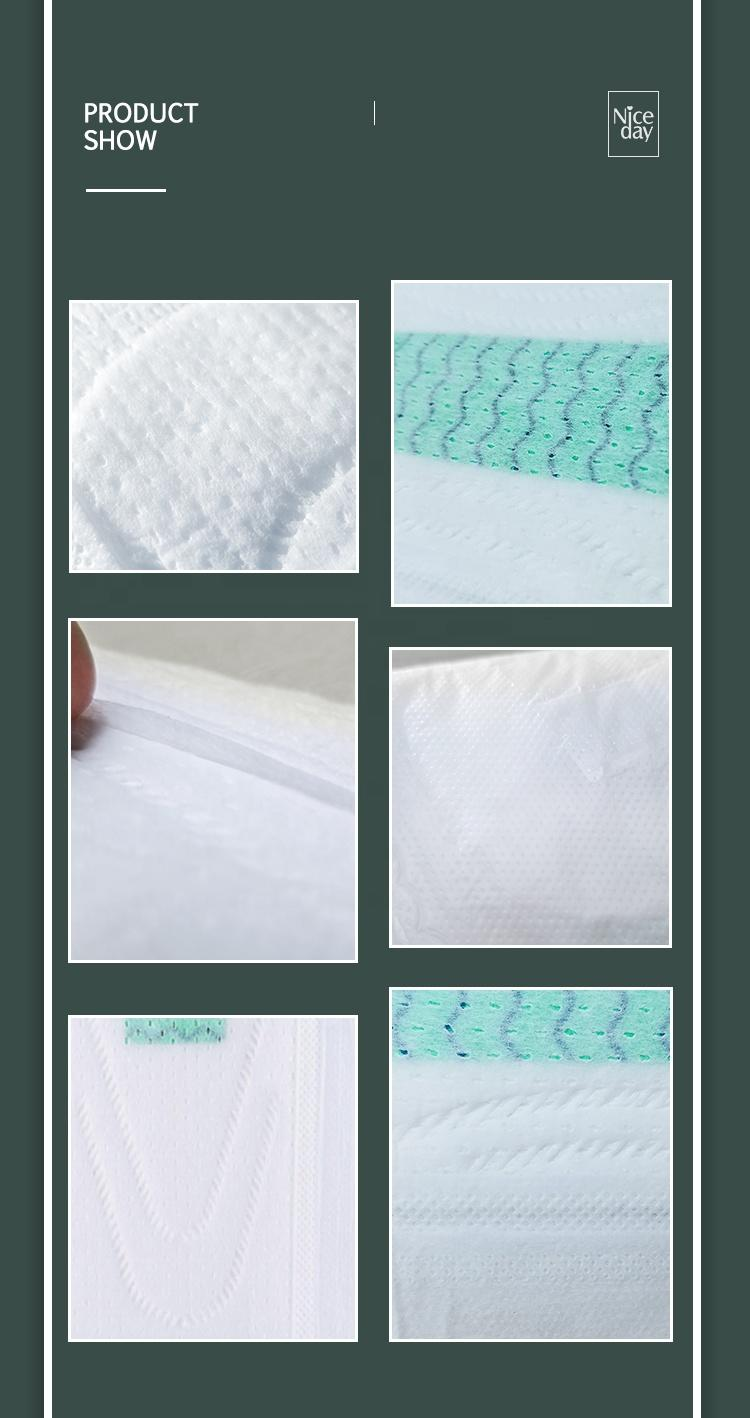 Good review absorbent pads ultra soft anion female sanitary pads OEM & ODM