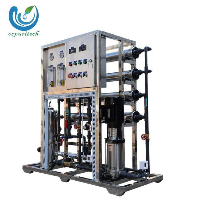 compact1000LPH RO Main Machine ro water system