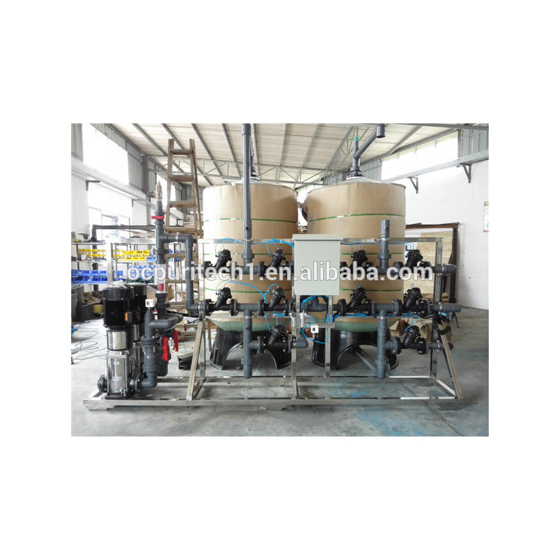 48x72 inches FRP vessels tank for activated carbon
