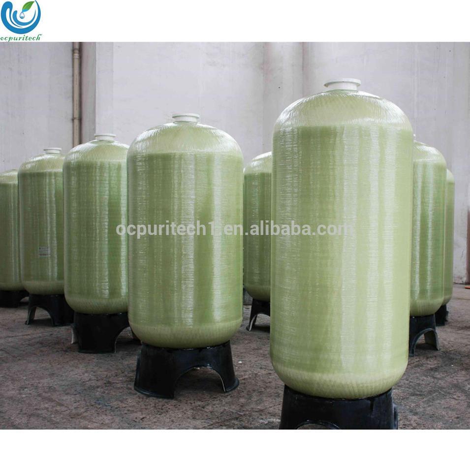 6096 NSF Deionized Water System FRP Pressure Tank 150 PSI