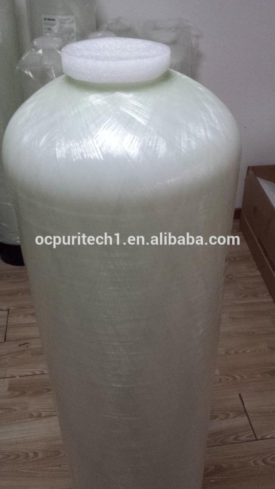 FRP water tank storage tank with 100psi 150psi OC/ pentair water filter