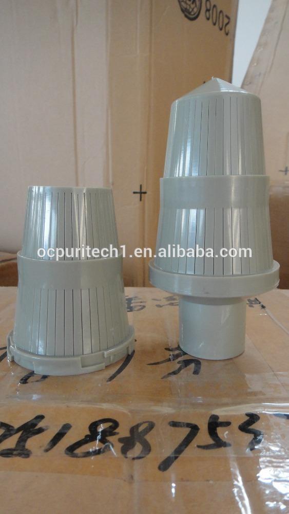 frp tank head tank / Top & bottom strainer inner distributor accessory