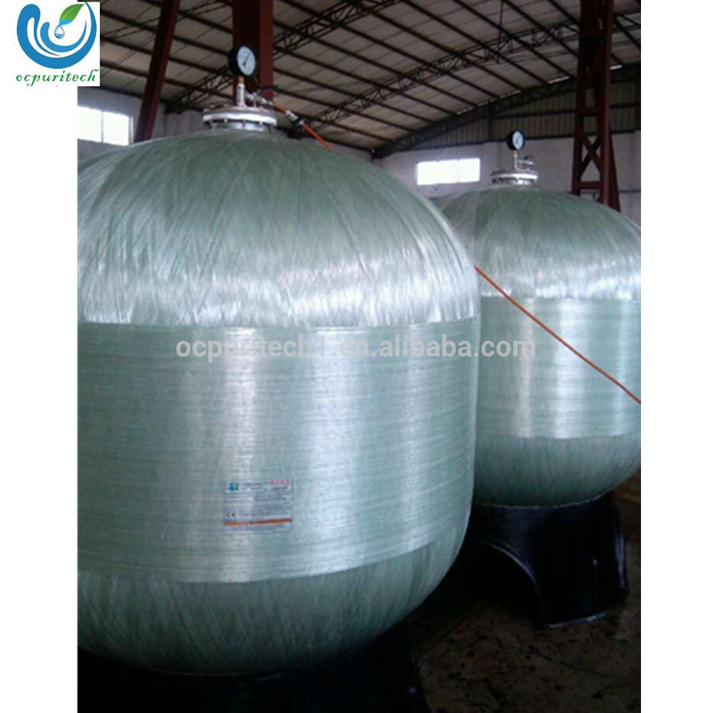 2017 best selling FRP tank model 3672 at factory price