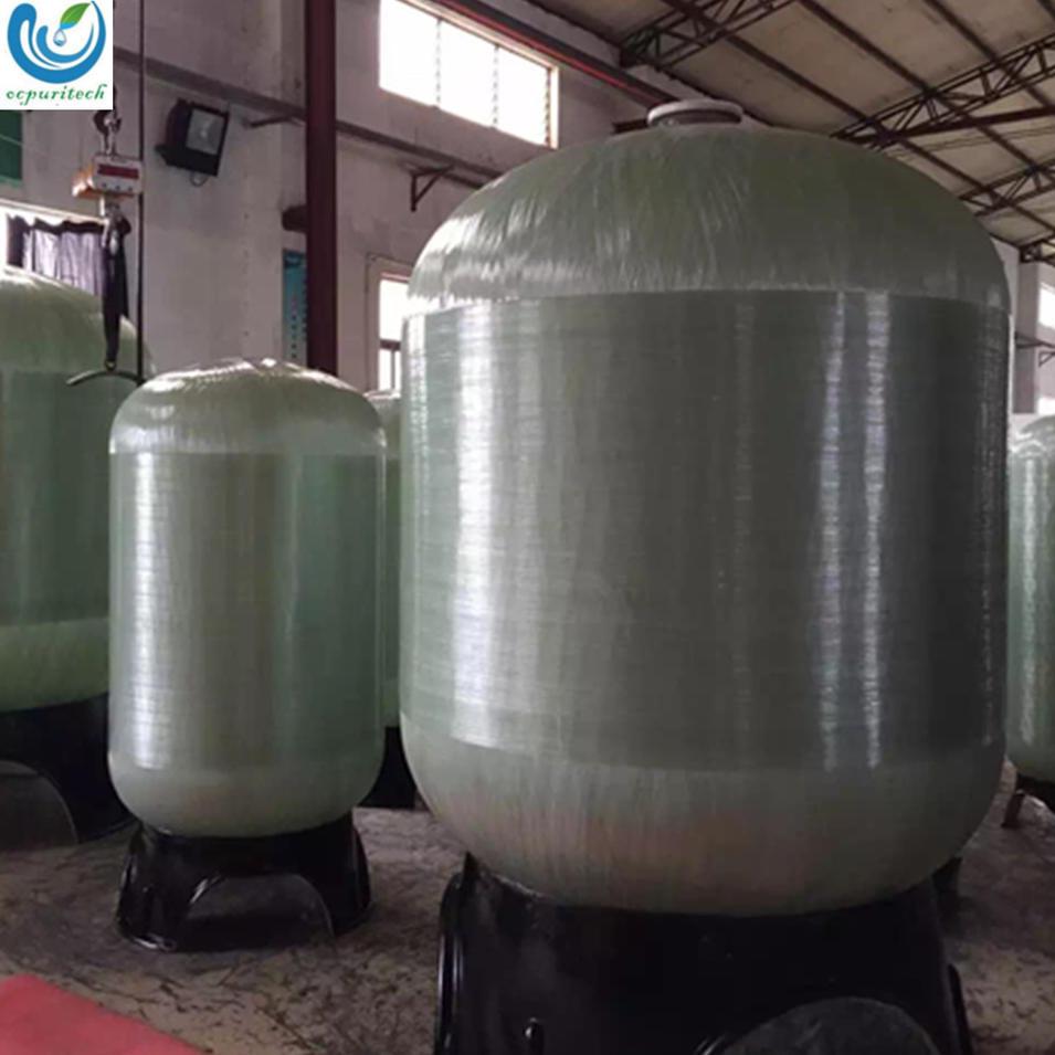 Large Scale Industrial Water Treatment 6096 Fiberglass Vessel