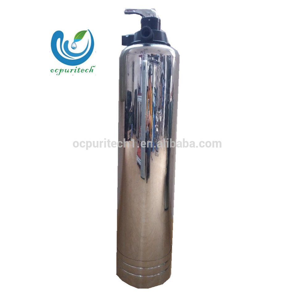 1252 stainless steel pressure tank for reverse osmosis water filter machine
