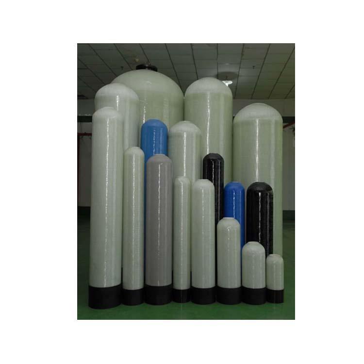 sand filter / frp tank / FRP Pressure water storage tank