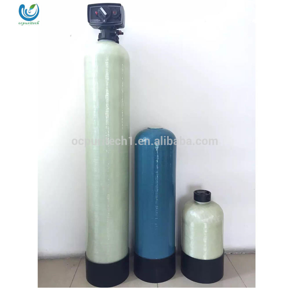 Different size water filter vertical frp pressure tank/vessel