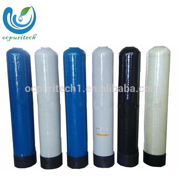 844 1054 150PSI frp water tank price