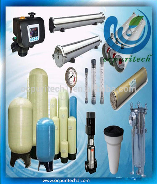 Water treatment plastic water softener tank frp sand filter