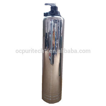 softener SUS stainless steel pressure tank for water treatment