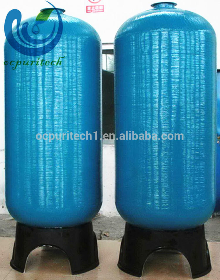 Water Treatment Pressure Tanks;pressure vessel,FRP tank