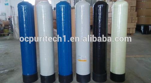 150PSI Natural / Grey/ Blue /Black color 1054 frp water tanks pressure vessel