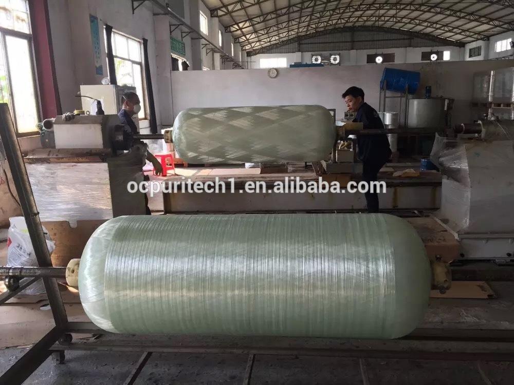 China CE Fiber Reinforced Plastic FRP water filter tank pressure vessel tank price