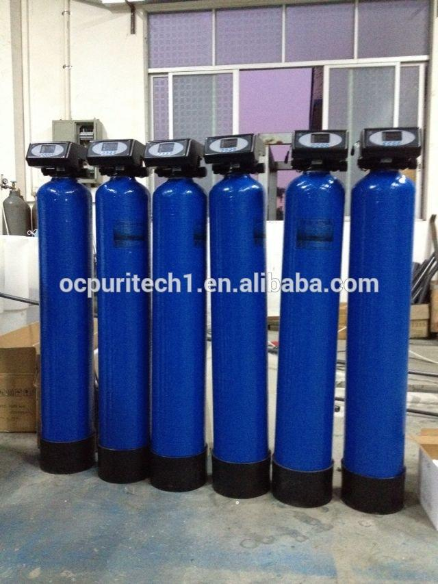 frp water tank price for sand filter and water softener