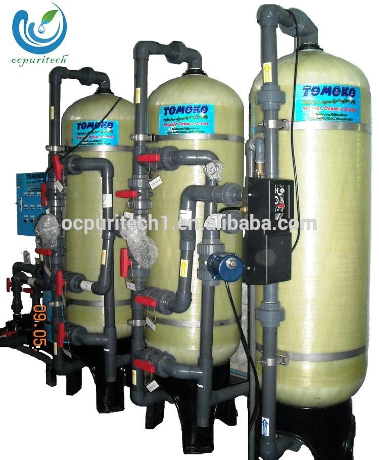 Hot sale ALL Size FRP prefilter for drinking water process