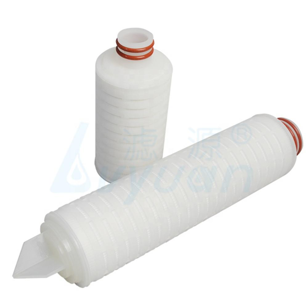 China supplier pleated water filters 10 20 30 40 inch with sanitary filter housing for biochemistry industry