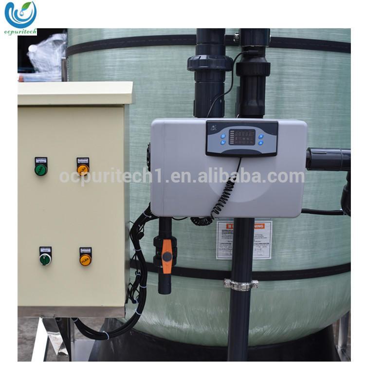 Guangzhou Aomi 10M3/h Pressure Vessel Sand Filter and Carbon Filter