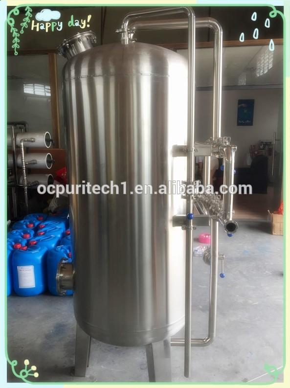 China 5000L/H SUS water filter housing