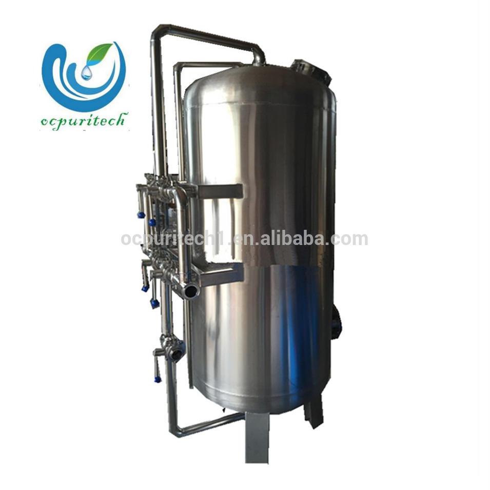 China 5000L/H SUS water filter housing