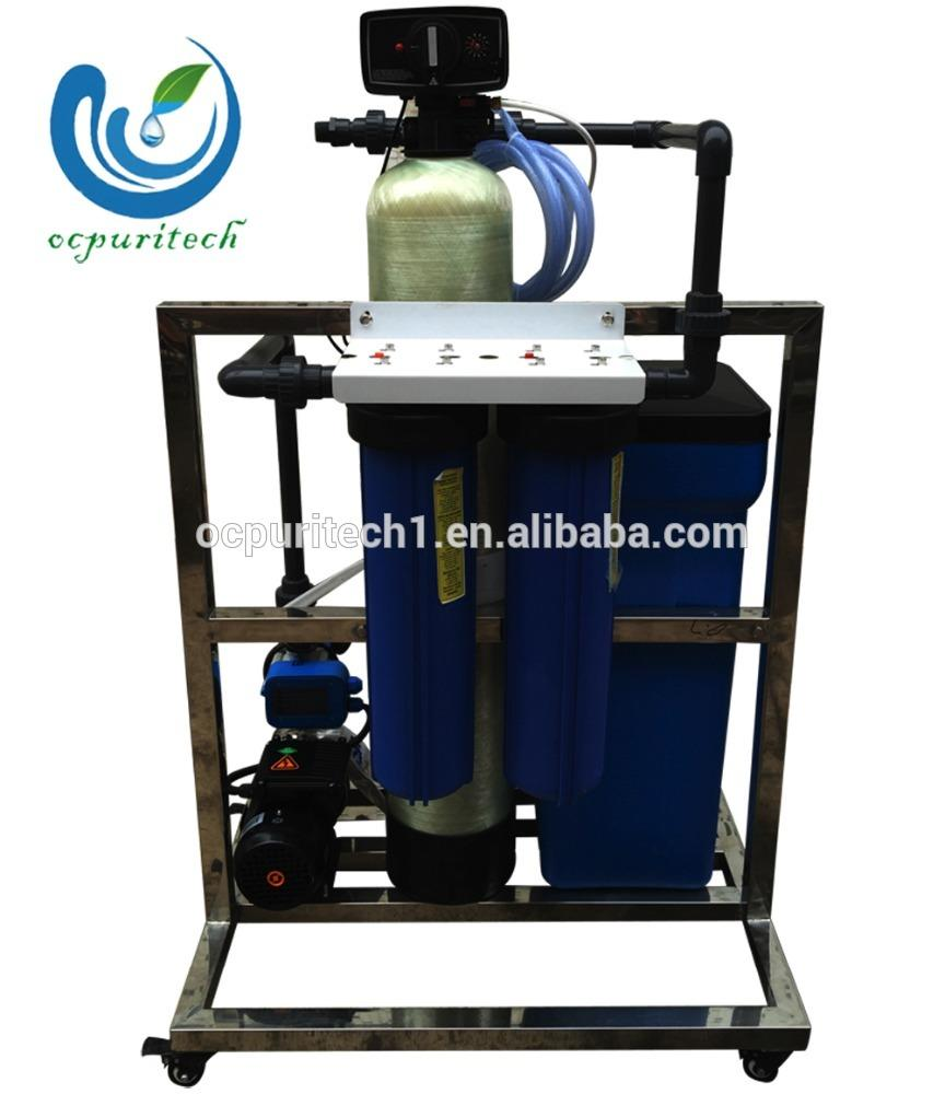 Guangzhou factory made boler water/ hard water reduce best water softener