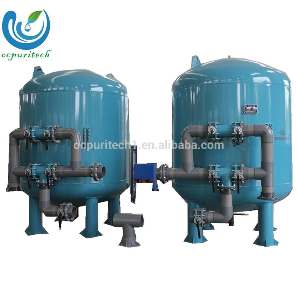 Large Industrial sand and carbon filter for water treatment