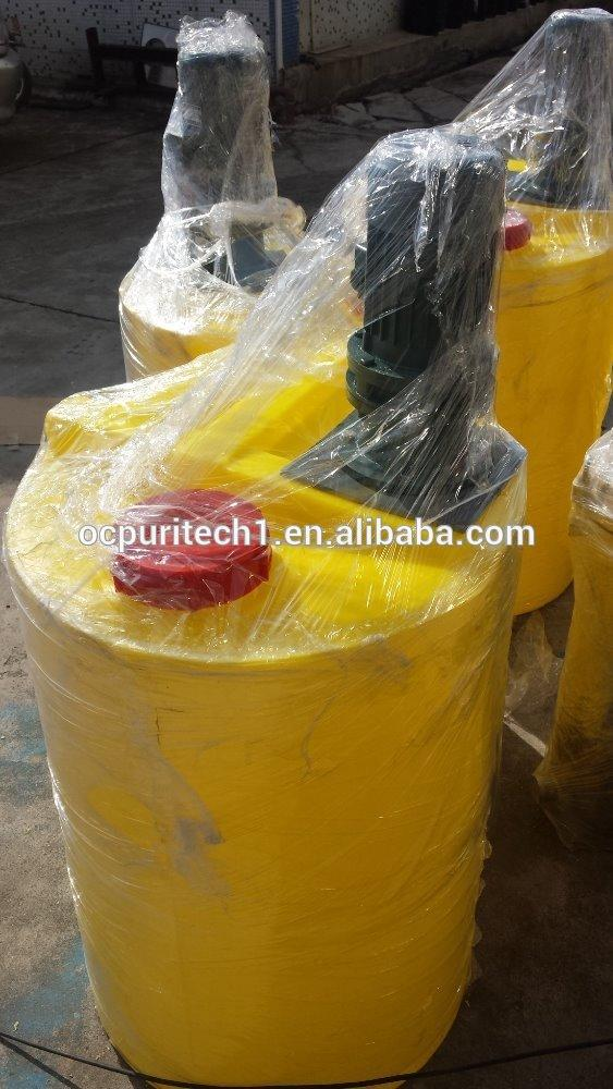 water treatment plant Mixer system with mixing vessel 200L