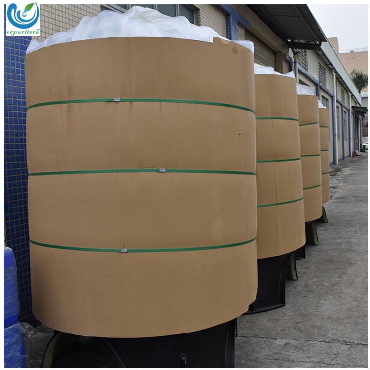 Water Sand Filter FRP Tanks