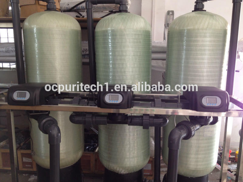 activated Sand carbon filter tank