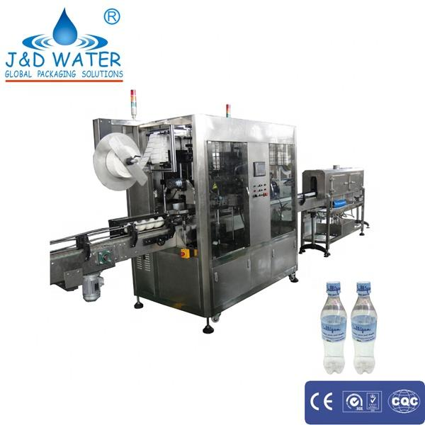 Model JND-200 power 20KW automatic shrink sleeve labeling machine