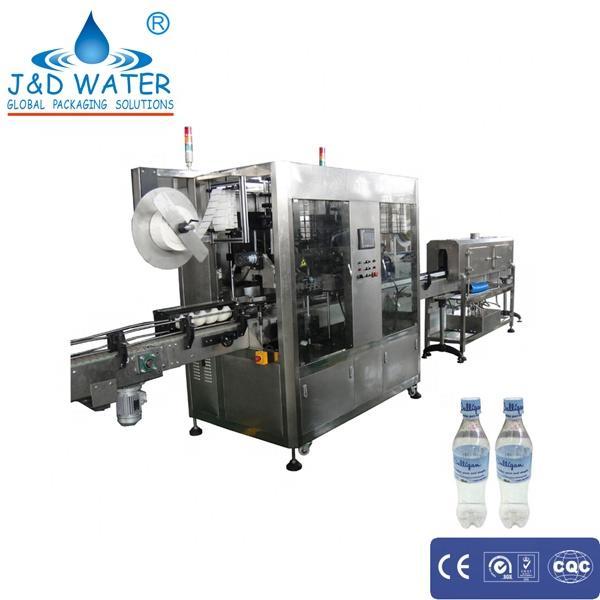 Model JND-200 power 20KW automatic shrink sleeve labeling machine
