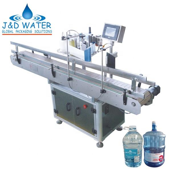 Fully-automatic self-adhesive paper label machine for sale