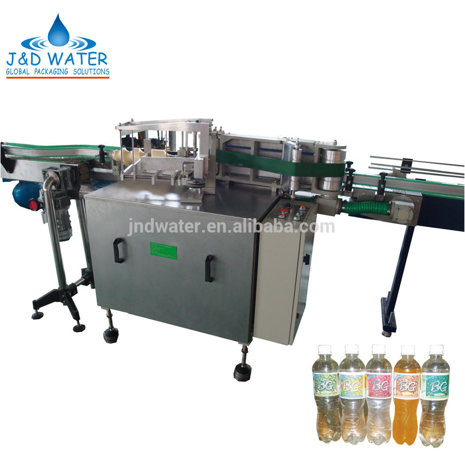 Cold Glue Labeller for Bottle Can