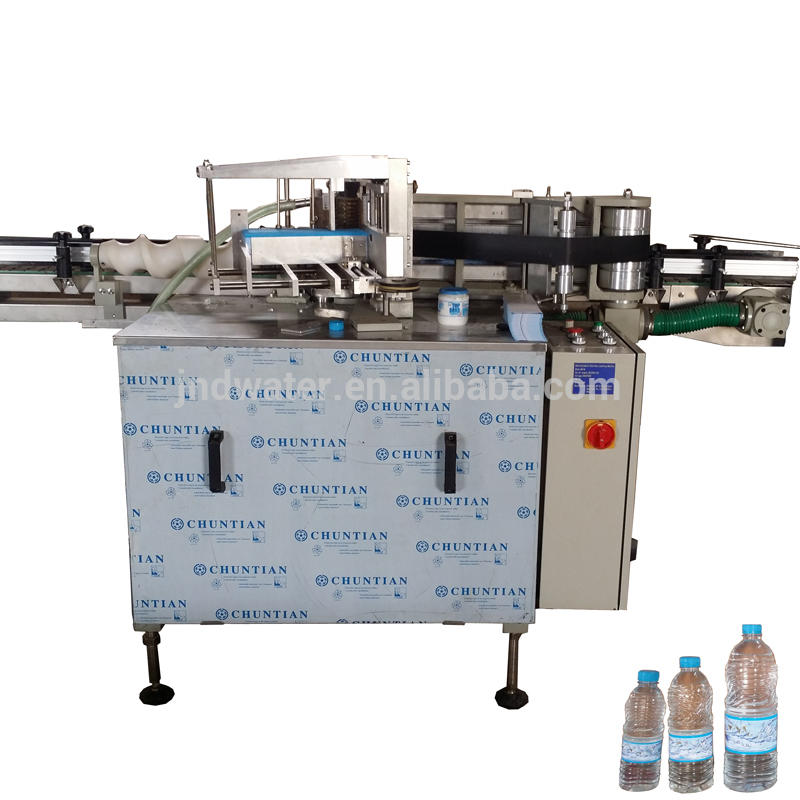Automatic Cold Glue Labeling Machine for Bottle