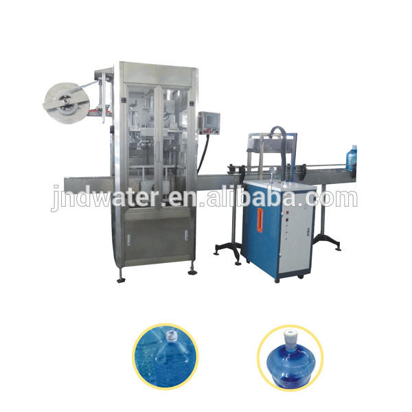 Automatic Bottle Neck Shrink Sleeve Label Machine