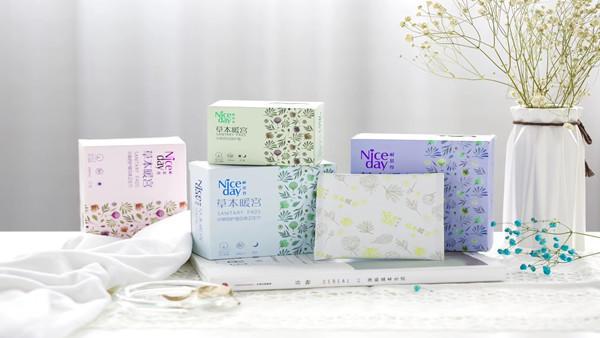 Wholesale natural organic menstrual pads reduce menstrual pain herbal pad