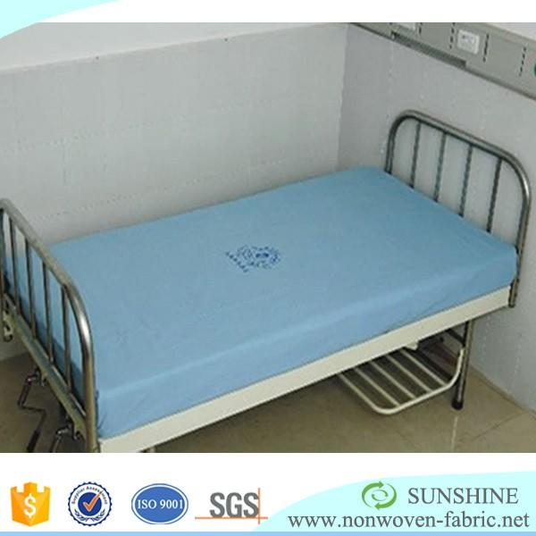 Spunbonded Fabric Nonwoven,SMS Nonwoven Fabric for Products Medical cover bed