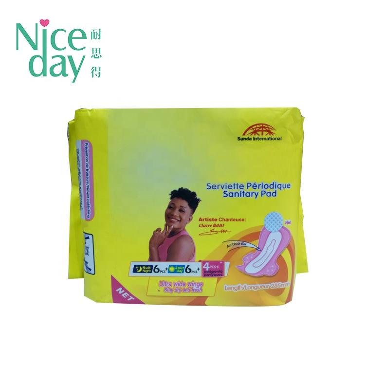 Customized private label lady sanitary napkins Indian government tender